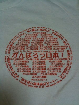 洗濯2回目胸ロゴ.jpg