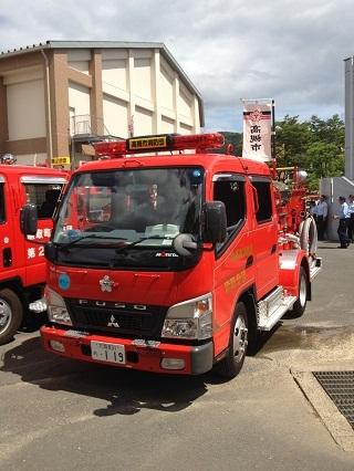 消防車③.jpg